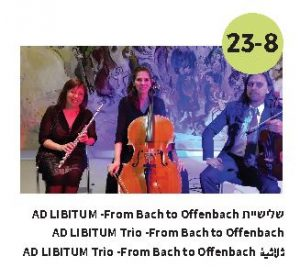 AD LIBITUM Trio – From Bach to Offenbach
