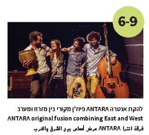 ANTARA original fusion combining East and West
