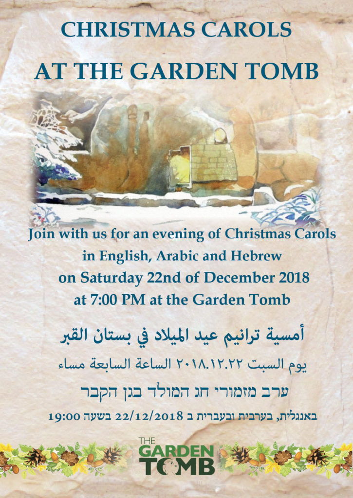 Christmas History In English.Christmas Carols At The Garden Tomb The Garden Tomb